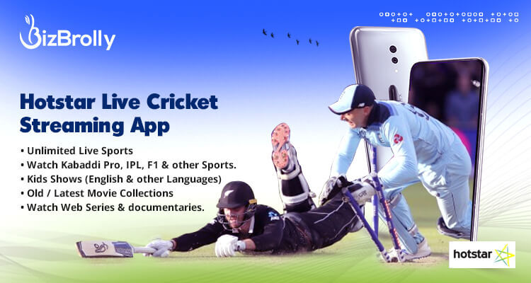 Key Features of Hotstar Live Cricket Streaming App